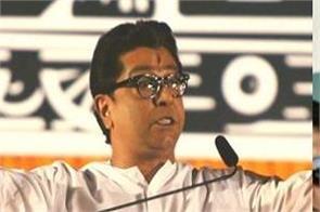 raj thakrey attack on modi government about article 370
