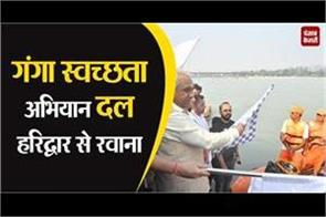 ganga cleanliness campaign team leaves from haridwar