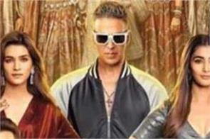 housefull 4 movie review in hindi