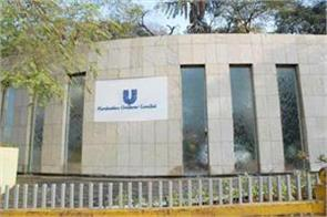 hul gets 21 per cent profit amid sluggishness announces dividend of rs 11