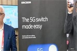 mc 2019 ericsson showcases first 5g video call in the country