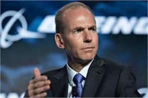max aircraft crisis boeing removes ceo dennis muilenberg as chairman