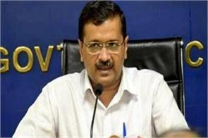 take the victims of the accident to the hospital kejriwal told people