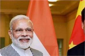 modi congratulated chinese people on china s national day