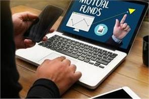 investment in equity mf in september due to profit booking at four month low