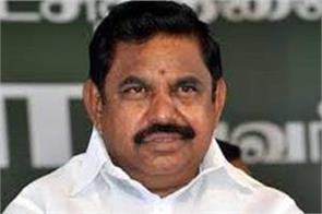 palaniswami takes stock of preparations ahead of modi xi summit
