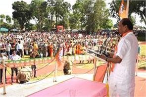 surrender to militants of cm raghuvar das  surrender otherwise