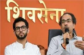 36 councilors of shiv sena resign will support rebel candidate