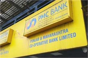 big action in pmc bank case sarang wadhawan and rakesh wadhawan arrested