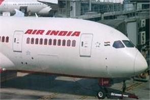 government can ask for bids for air india next month