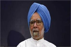 kartapur corridor manmohan singh will not attend the formal inauguration