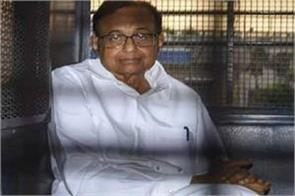 p chidambaram s health in tihar deteriorated aiims was moved