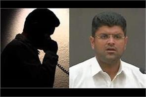 dushyant chautala high court hearing