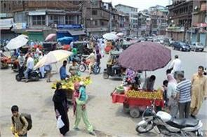 shops open at lal chowk srinagar know situation valley on 80th day