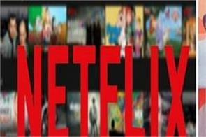 netflix reports fake news of meeting with rss leaders
