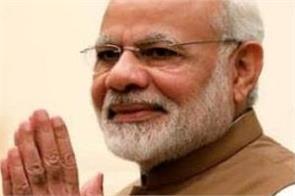maharashtra assembly elections narendra modi devendra bjp