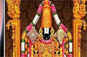 lord venkateswara will go to mars