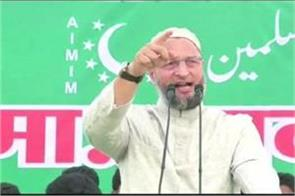 owaisi told bjp  drama company  said  successful due to weak congress