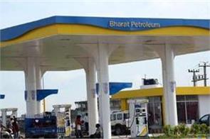 bpcl s mozambique deal under government scrutiny approval to invest