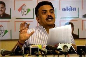 sanjay nirupam said maybe the day of leaving the party is not far now