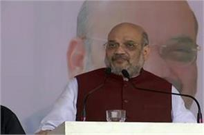 shah targeted rahul gandhi asked what did congress do for tribals in 70 years