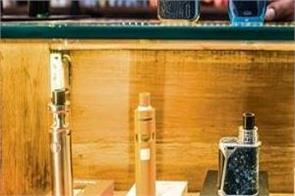 e cigarette sold despite ban