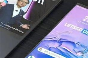 samsung galaxy s11 launch date leaked