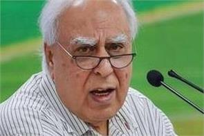 sibal attack on modi government about article 370