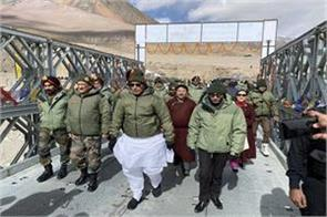rajnath singh inaugurated chewang rinchen bridge