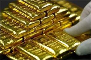 modi government is selling gold cheaply take advantage quickly for huge profits