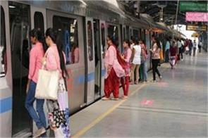 important news for those who bring plastic in metro no entry
