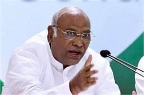 congress kharge questioned the arms worship of rafael