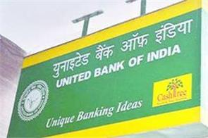 united bank of india reported net profit of rs 124 crore in q2