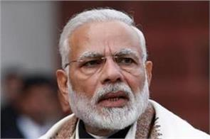 congress jd s targeted prime minister modi after tweeting on bihar floods