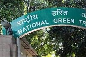 ngt says all citizens are entitled to breathe clean air
