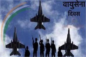 air force day tributes paid soldiers killed duty jammu