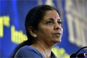 trade war will affect the flow of capital goods sitharaman