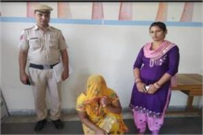 woman arrested 13 lakh by threatening to implicate in rape case