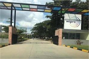 wipro s net profit up 35 to rs 2 552 crore in september quarter