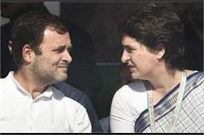 mission up 2022 priyanka gandhi took command rahul