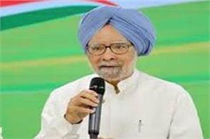 congress supports scrapping article 370 manmohan