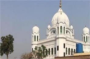 kartarpur corridor india pakistan agreement postponed sources