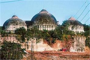 ayodhya case muslim side made public its  molding of relief