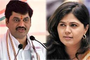 maharashtra election somewhere brother and sister are pulled electoral