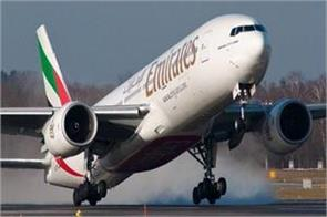 airline company emirates announced a 10 percent discount