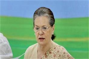 sonia gandhi creates  think tank group  of 17 congress leaders