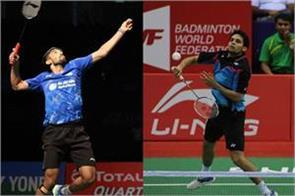 french open  kashyap srikanth and sameer out in second round