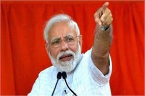 maharashtra elections pm modi will campaign for dhundhar election