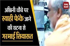 statement of former mp ranjit ranjan