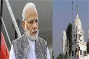 prime minister modi will inaugurate kartarpur corridor november 8
